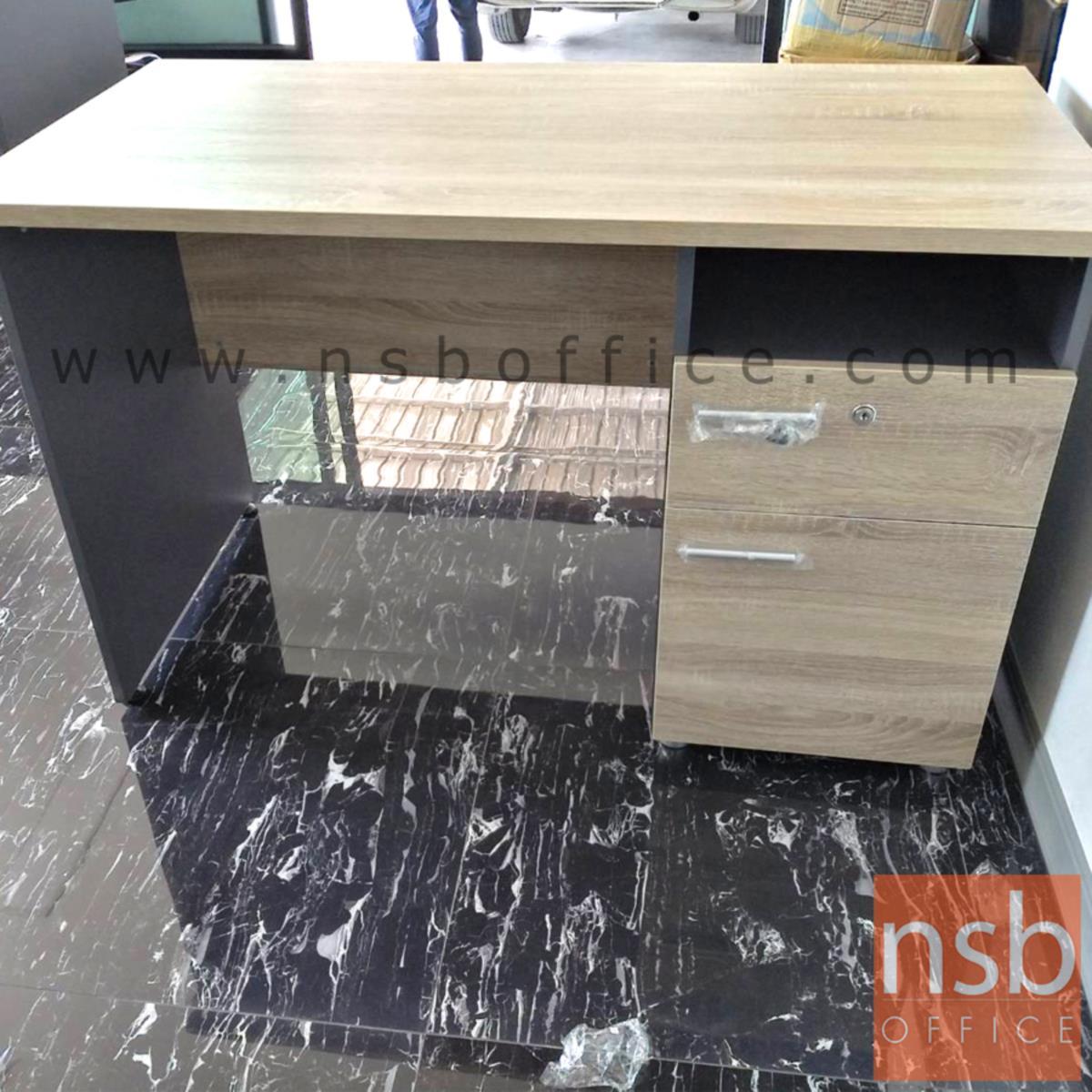 โต๊ะทำงาน 2 ลิ้นชัก 1 ช่องโล่ง  รุ่น DKK-1202  ขนาด 120W cm. สีแกรนโอ๊คตัดกราไฟท์