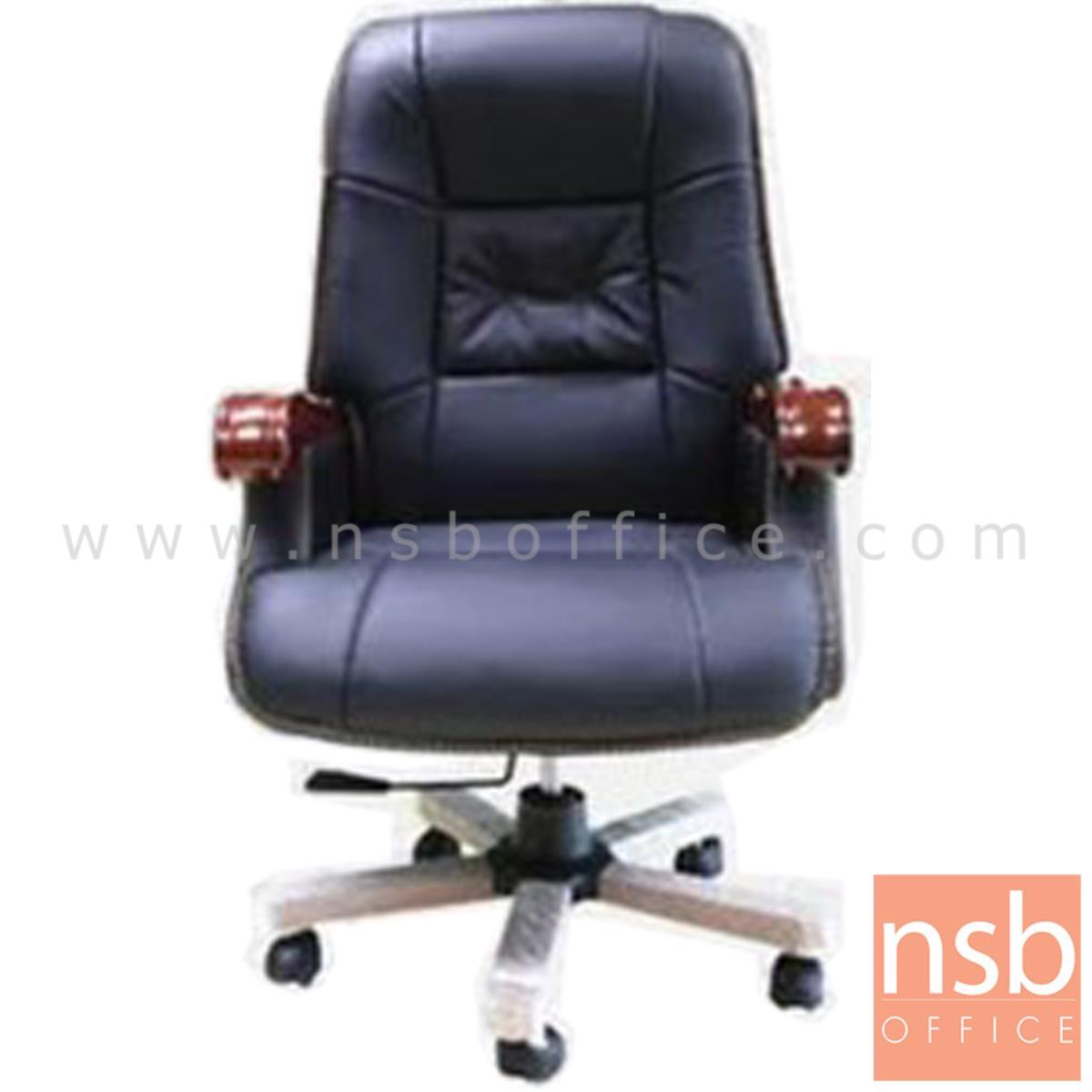 B25A138:เก้าอี้ผู้บริหารหนัง PU  รุ่น FLAME (เฟลม)  โช๊คแก๊ส ขาเหล็ก