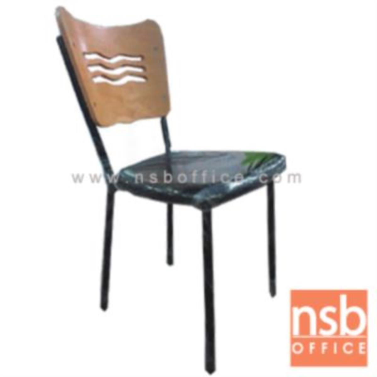 G14A128:เก้าอี้อเนกประสงค์  รุ่น Sign (ไซน์)  ขาเหล็กพ่นดำ