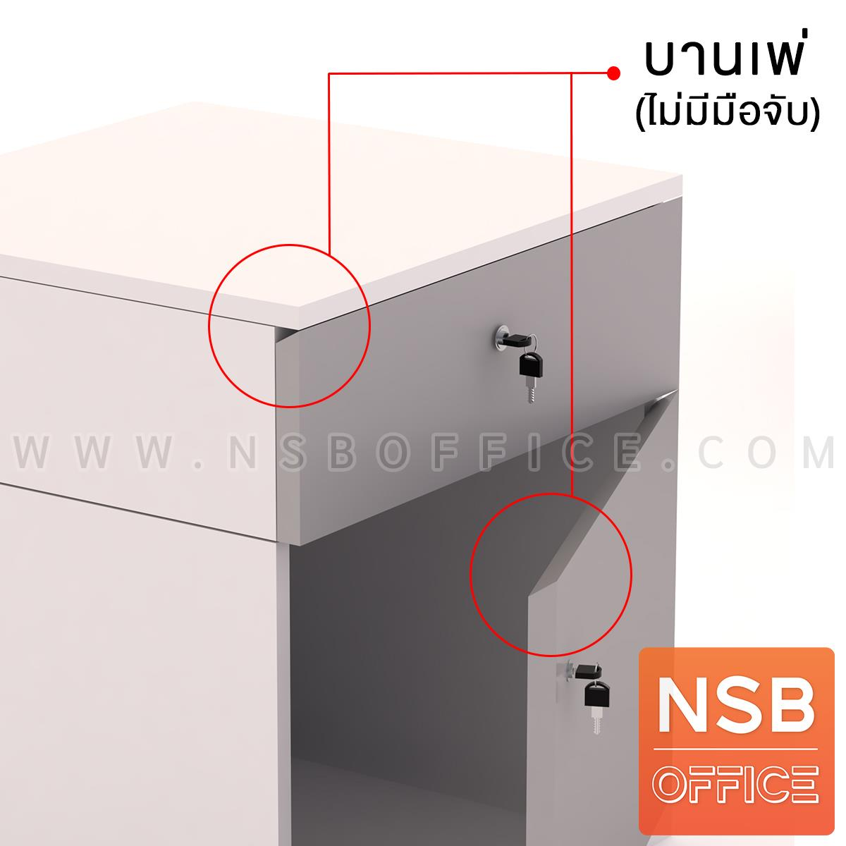 ตู้ครอบเซฟบานเพ่ (แนวตั้ง) 2 บานเปิด รุ่น Florbel (ฟลอเบลล์)  ขนาด 70W*70D*110H cm สำหรับตู้เซฟน้ำหนัก 168 กก.