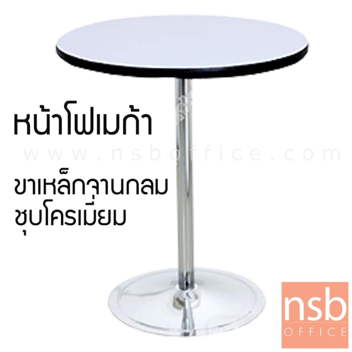 โต๊ะหน้าโฟเมก้าขาว  ขนาด 60W ,75W ,60Di ,75Di cm. ขาเหล็กโครเมี่ยมบฐานจาน ขาเหล็กจานกลมชุบโครเมี่ยม