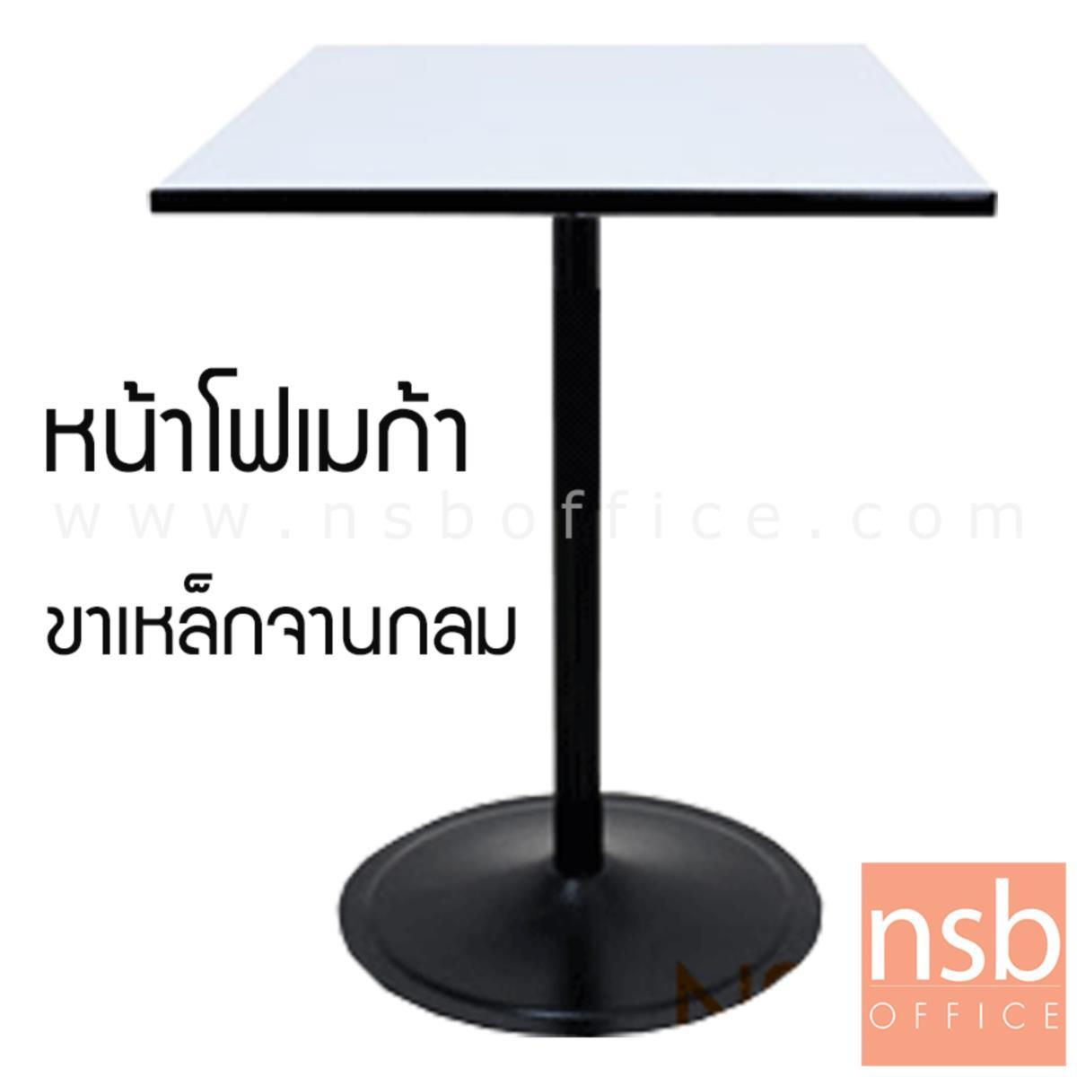 A07A036:โต๊ะหน้าโฟเมก้าขาว รุ่น Thalia 2 (ธาเลีย 2) ขนาด 60W ,75W ,60Di ,75Di cm.  ขาเหล็กจานกลมสีดำ