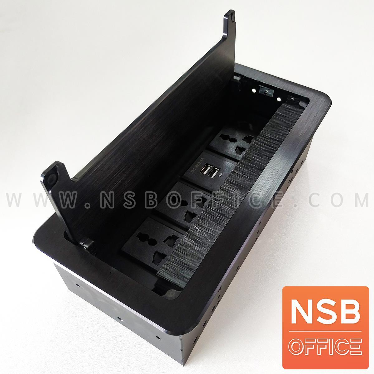 A24A057:ป็อปอัพสี่เหลี่ยม รุ่น Blacksky (แบล็คสกาย) ขนาด 26.5W cm.  ผลิตจากอลูมิเนียมแฮร์ไลน์สีดำ