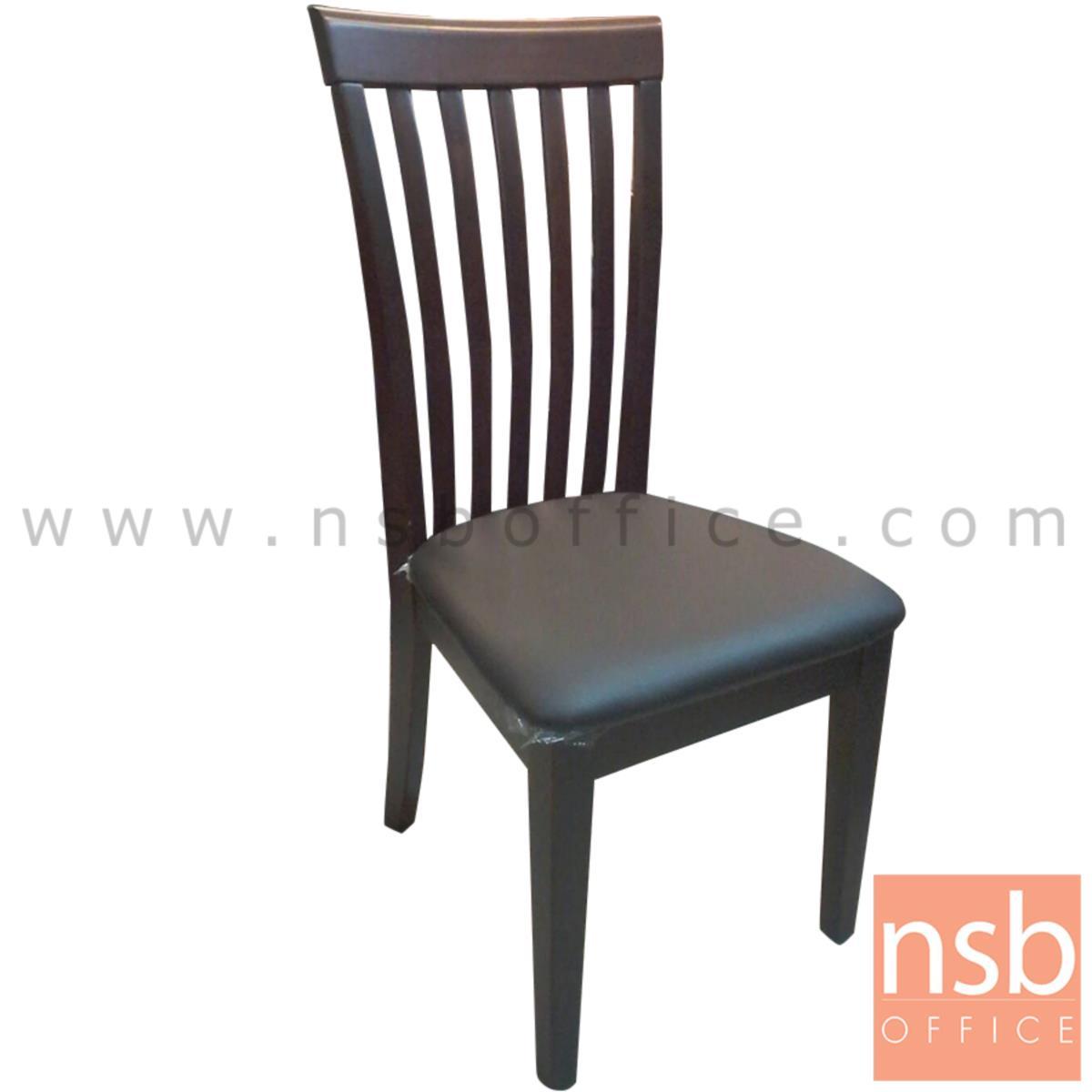 G14A039:เก้าอี้ไม้ยางพาราที่นั่งหุ้มหนังเทียม รุ่น Haggard (แฮ็กการ์ด) ขาไม้