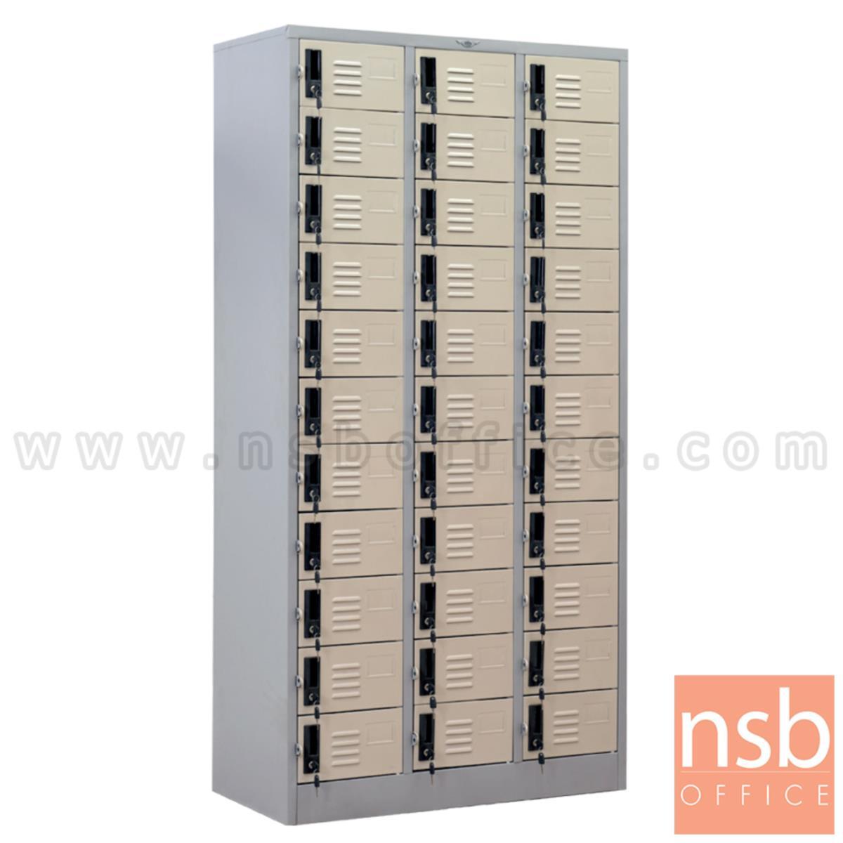 E03A055:ตู้ล็อกเกอร์ 33 ประตู รุ่น Estee (เอสเต้) ขนาด 91.4W*183H cm.