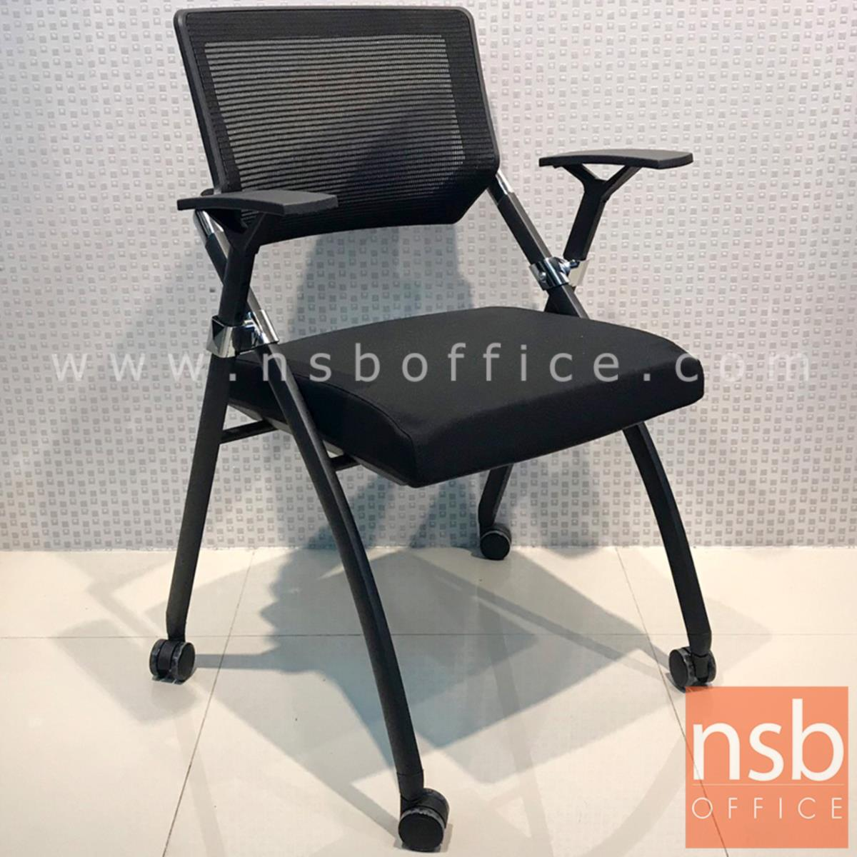 เก้าอี้สำนักงานหลังเน็ต รุ่น Donovan (โดโนแวน)   ขาเหล็กพ่นสีดำ
