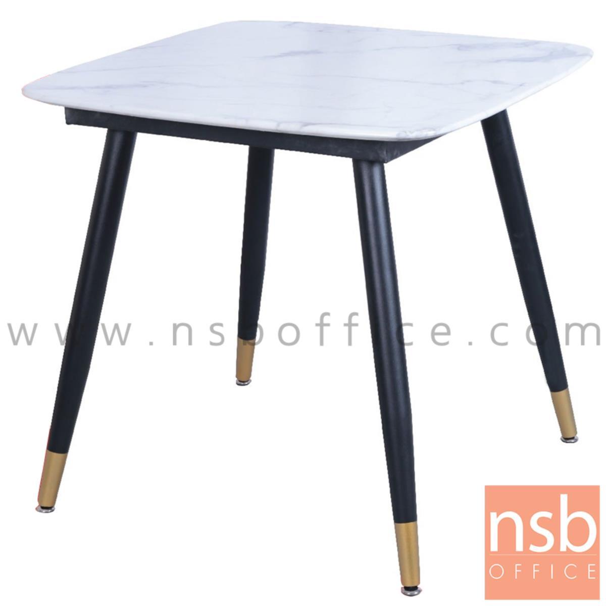 A14A254:โต๊ะเหลี่ยมหน้าหินอ่อน รุ่น Frosino (โฟรซีโน) ขนาด 80Di cm. ขาเหล็ก