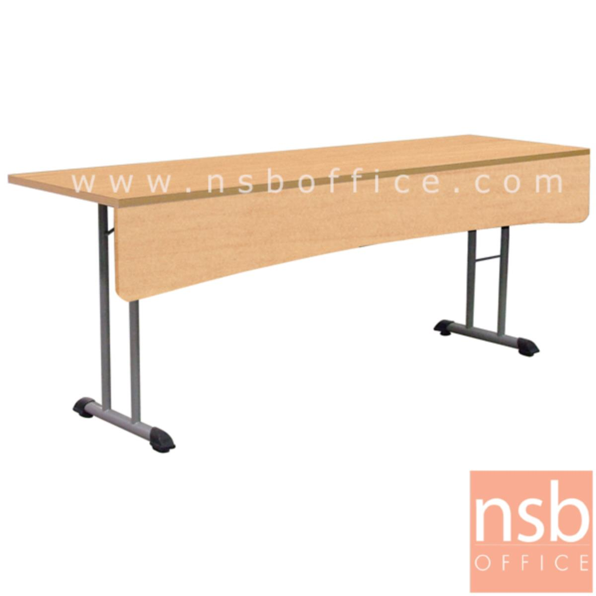 A18A077:โต๊ะประชุมพับเก็บได้ รุ่น MN-1206 ขนาด 120W ,150W ,180W*60D ,80D cm. ขาเหล็กเสาคู่ทรงตัวที พร้อมบังโป๊ไม้