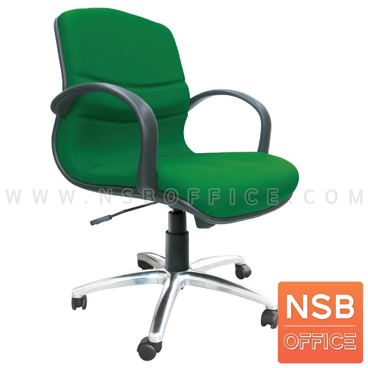 B03A511:เก้าอี้สำนักงานหุ้มหนัง รุ่น ALCO-2  โช๊คแก๊ส ขาอลูมิเนียม