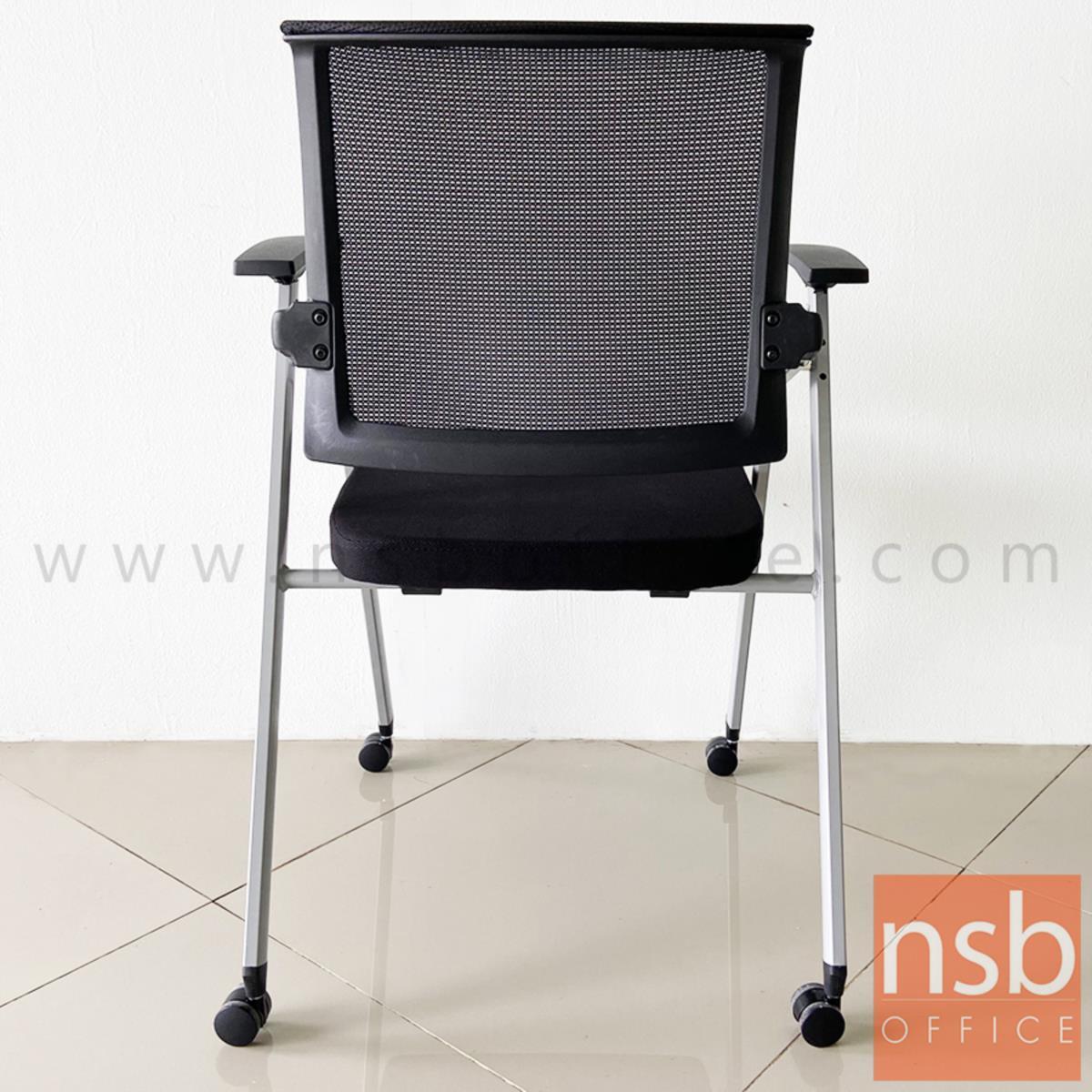 เก้าอี้รับแขกหลังเน็ต รุ่น Camila (คามิลล่า)  ขาเหล็กพ่นสี มีล้อ