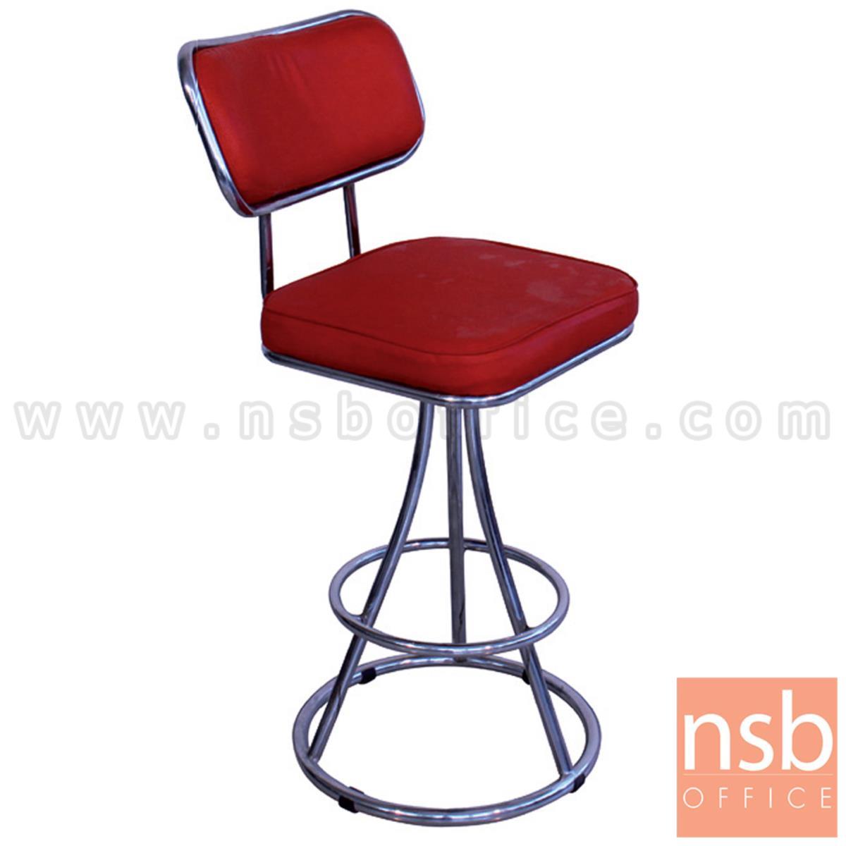 B09A219:เก้าอี้บาร์ที่นั่งเหลี่ยมมีพิง ขาทรงพีระมิด  รุ่น Whiston (วิสตัน)  ขนาด 76H cm. โครง-ขาเหล็ก