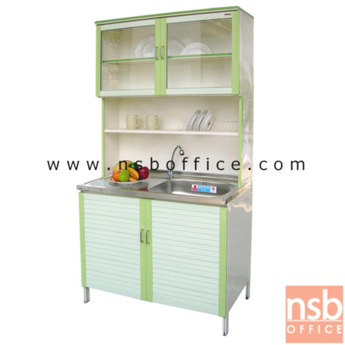G07A078:ตู้ครัวสูง อ่างซิ้งค์ล้างจาน บนบานกระจกล่างบานเกล็ด  ขนาด 100W*54D*190H cm.