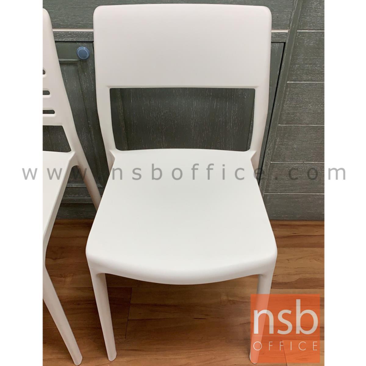 เก้าอี้โมเดิร์นพลาสติก(PP)ล้วน รุ่น PI-NG73 ขนาด 46W cm.