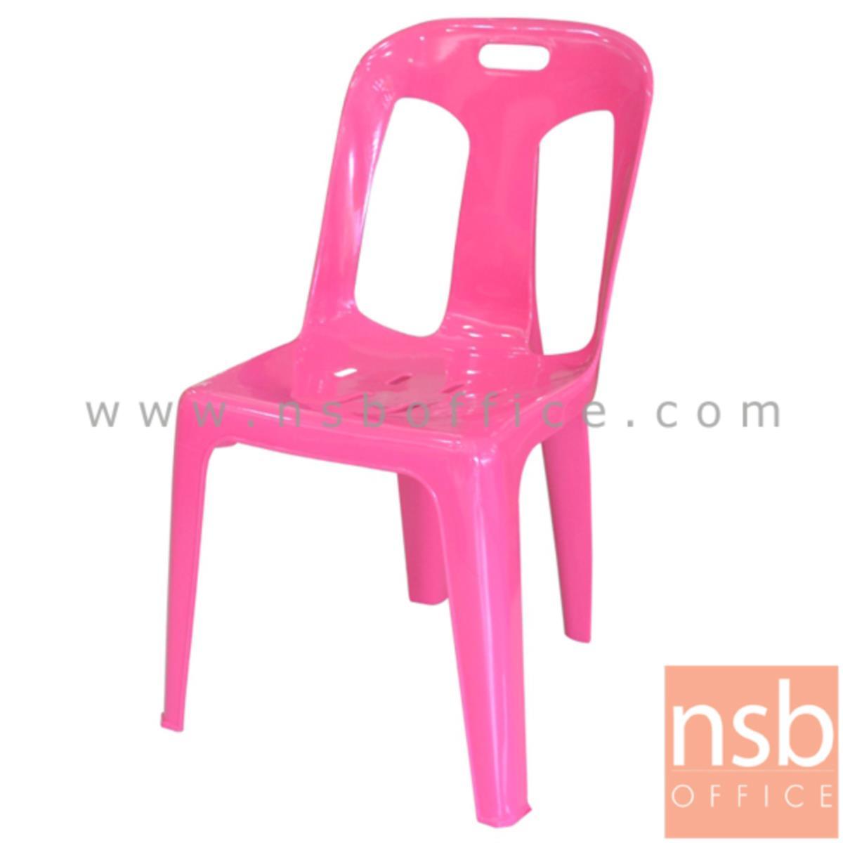 B10A075:เก้าอี้พลาสติก รุ่น CH-5123 ซ้อนเก็บได้ (พลาสติกเกรด A)