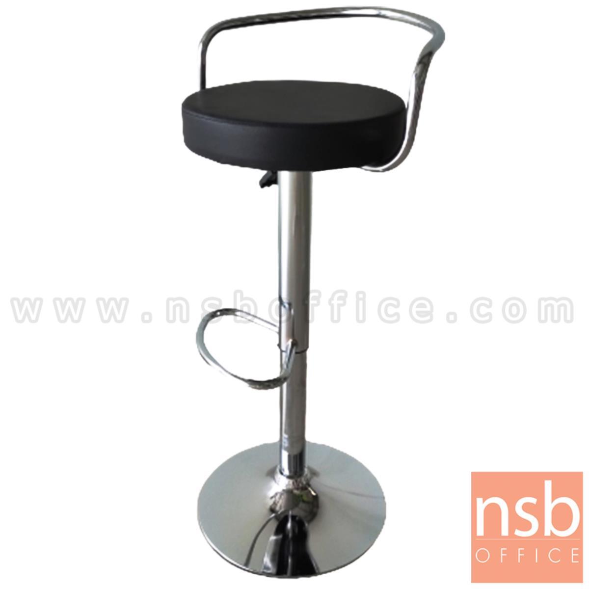 B09A224:เก้าอี้บาร์สตูลที่นั่งกลม รุ่น Flechette (เฟรเชท)  ขาเหล็กชุบโครเมี่ยม