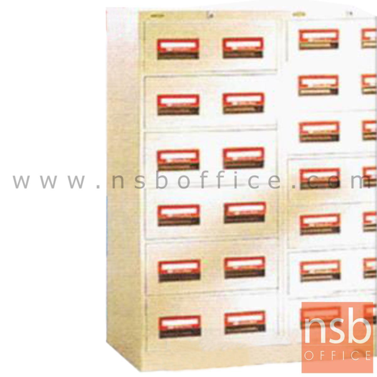 "E16A003:ตู้เก็บบัตร 6 ลิ้นชัก (บัตรขนาด 6""*8"" นิ้ว) 541W*616D*1322H mm"