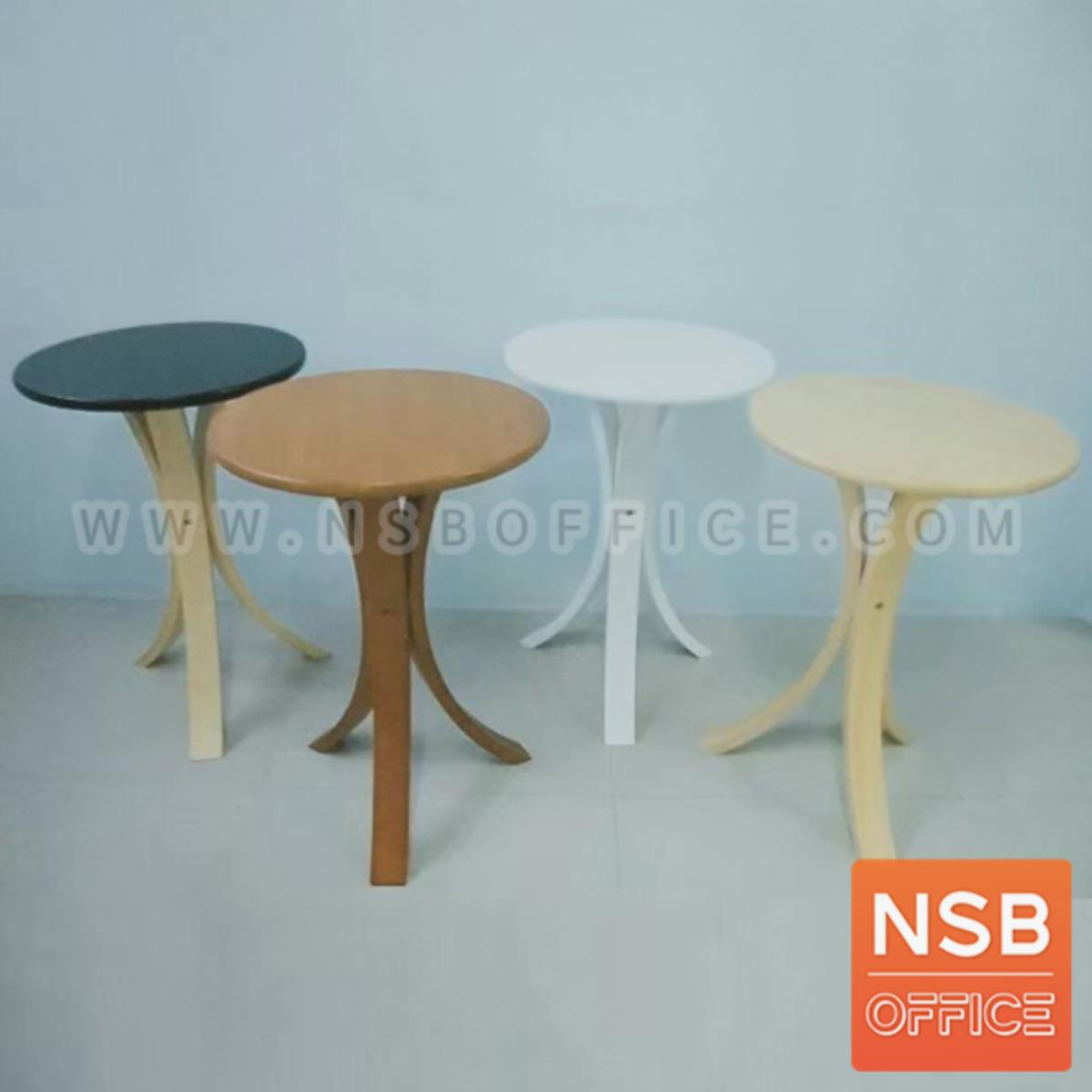 G20A005:โต๊ะไม้ยางพารากลม รุ่น raden (บราเดน) ขนาด 45Di*68H cm. ขาโค้ง