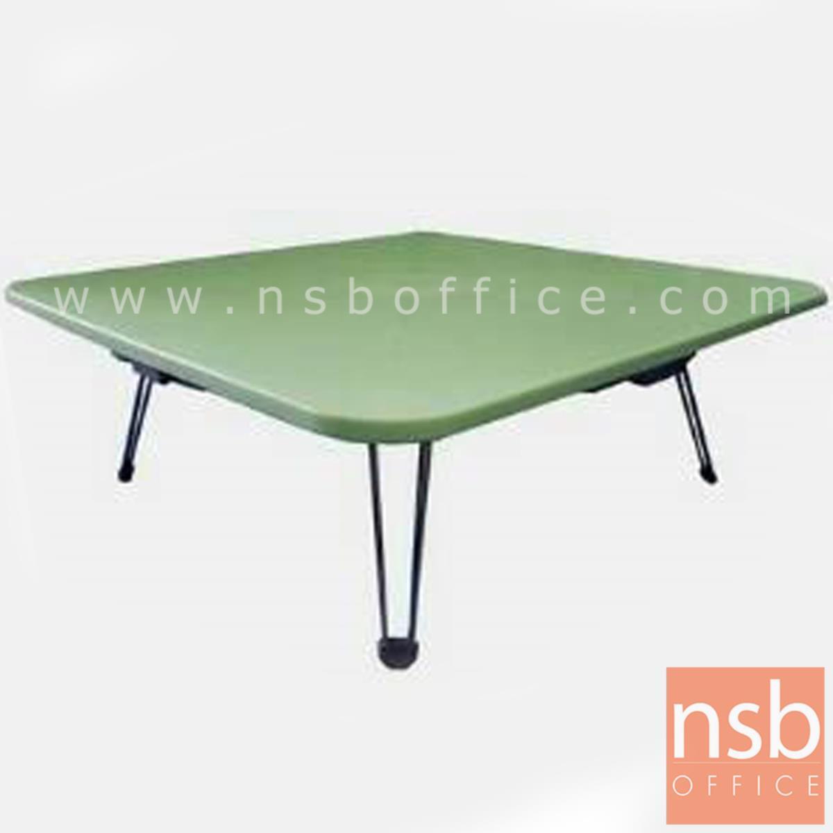 A19A050:โต๊ะญี่ปุ่นทรงเหลี่ยม รุ่น HOLSTEIN (โฮลชไตน์ ) ขนาด 80W cm. ขาเหล็กชุบโครเมี่ยม