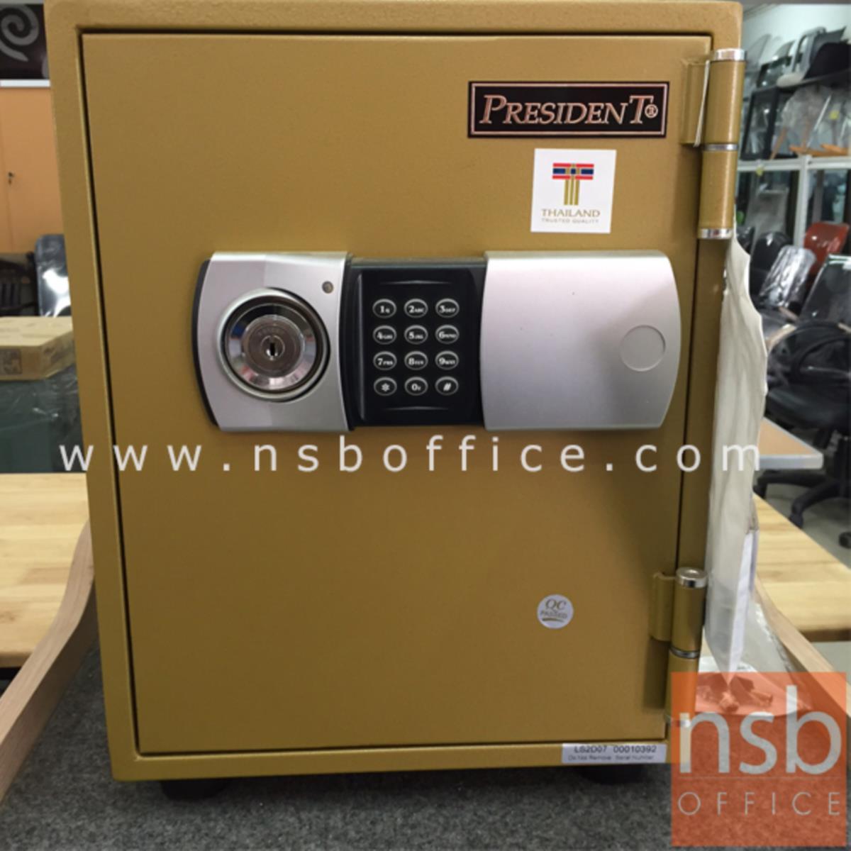 ตู้เซฟนิรภัยชนิดดิจิตอล 28 กก. รุ่น PRESIDENT-LS2D   มี 1 กุญแจ 1 รหัส (รหัสใช้กดหน้าตู้)
