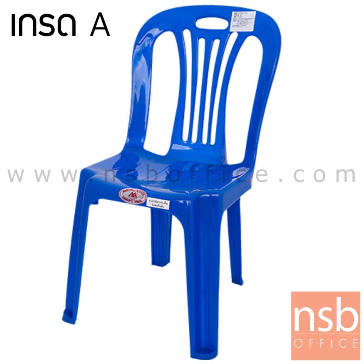 เก้าอี้พลาสติกสำหรับเด็ก รุ่น KID_CHAIR ซ้อนเก็บได้ (พลาสติกเกรด A)