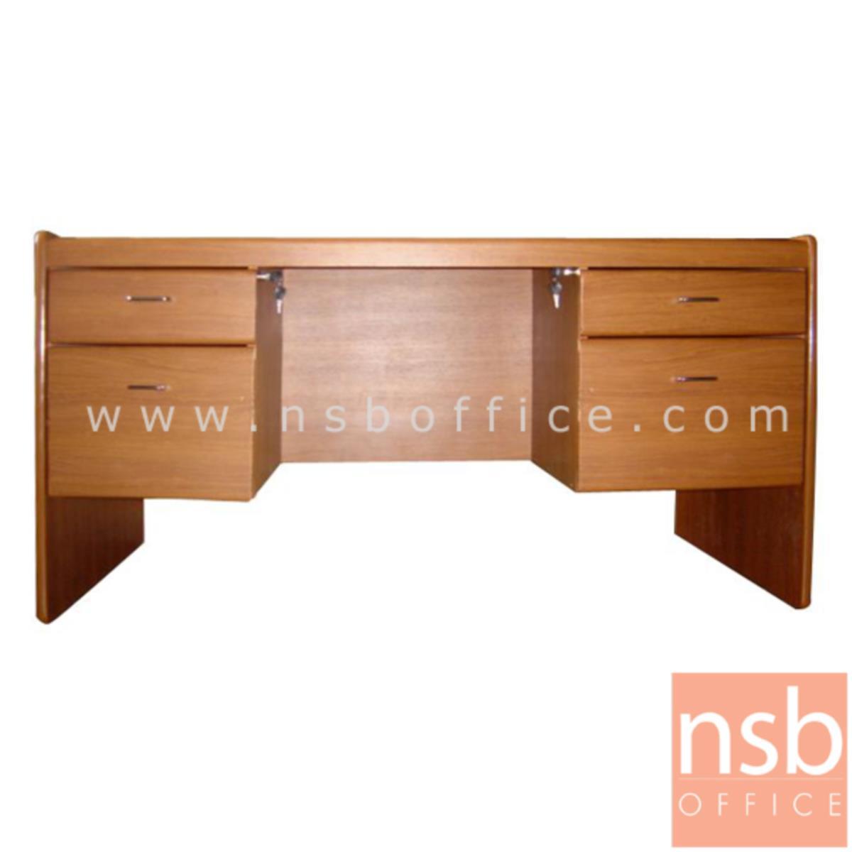 โต๊ะทำงานใหญ่ 150W cm.  รุ่น Righteous (ไรเชียส)  4 ,5 ลิ้นชัก พร้อมกุญแจล็อค