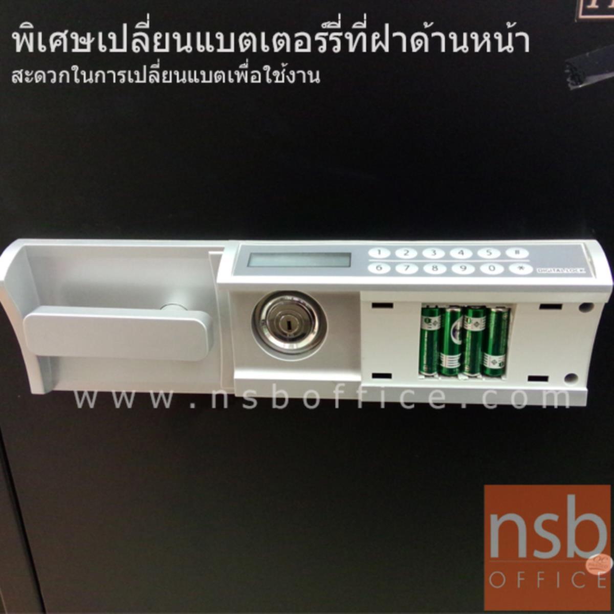 ตู้เซฟดิจิตอล 190 กก.  รุ่น PRESIDENT-SB40D2  มี 1 กุญแจ 1 รหัส (รหัสใช้กดหน้าตู้)