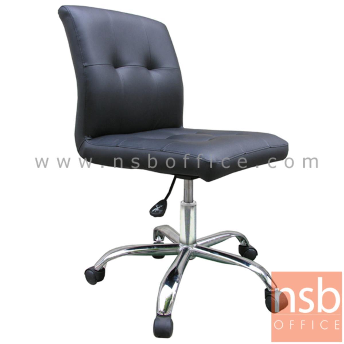 B03A432:เก้าอี้สำนักงาน รุ่น Peabo (พีโบ)  ระบบ Gas Lifthing ขาเหล็กชุบโครเมี่ยม