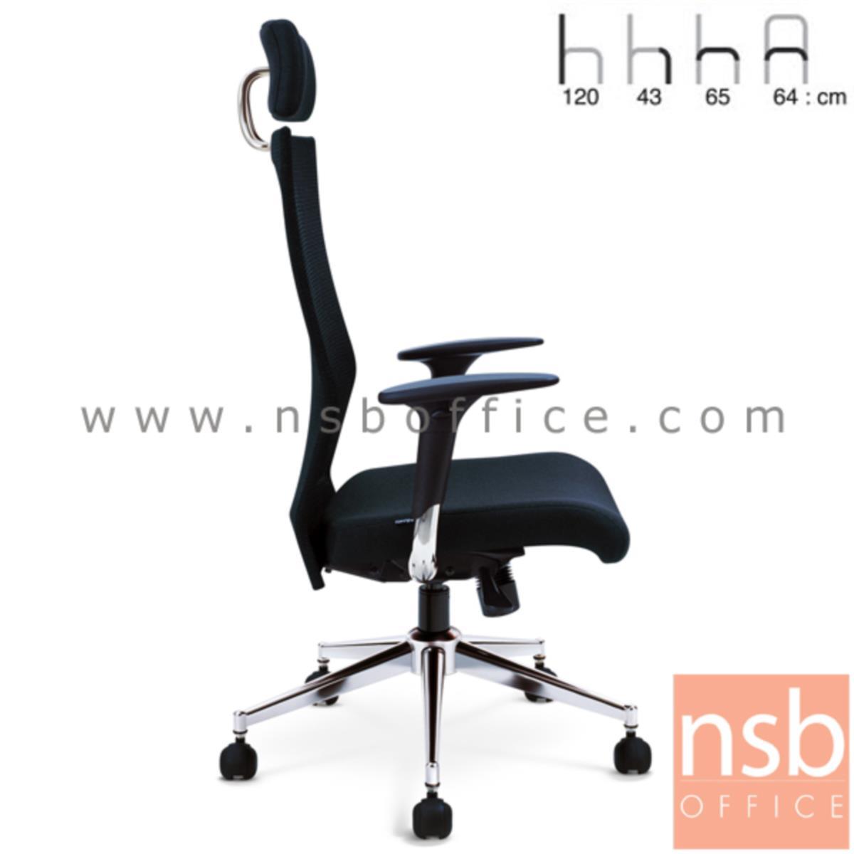 เก้าอี้ผู้บริหารหลังเน็ต รุ่น Infiniti (อินฟินิที)  โช๊คแก๊ส มีก้อนโยก ขาเหล็กชุบโครเมี่ยม