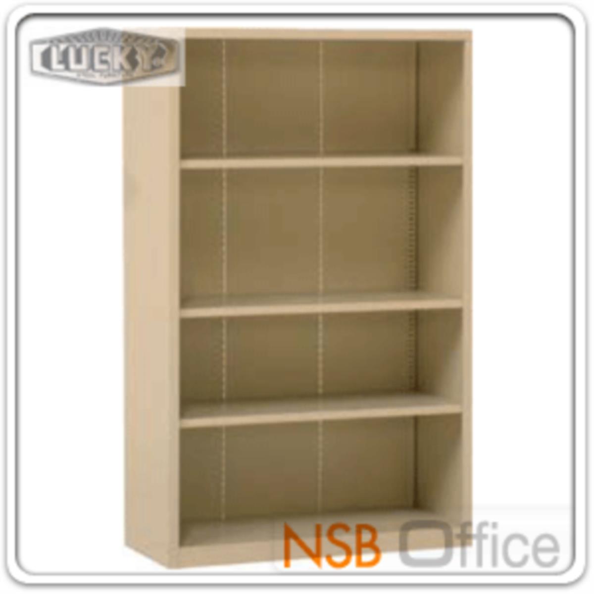 ตู้วางหนังสือ 4 ช่องโล่ง 76.2W*32D*121.9H cm. รุ่น LUCKY-SB-3048