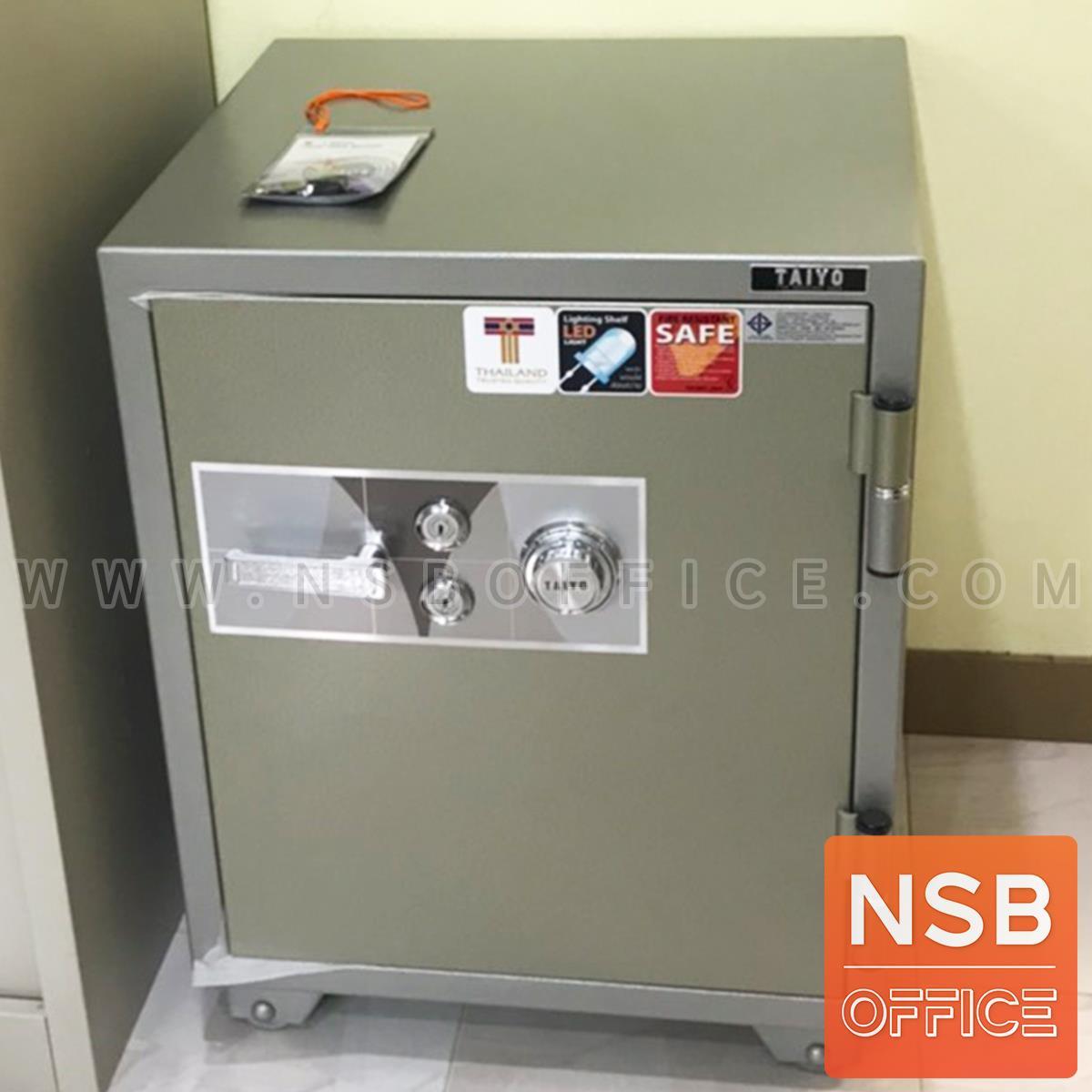 ตู้เซฟ TAIYO 150 กก. 2 กุญแจ 1 รหัส   (TS 760 K2C มอก.)