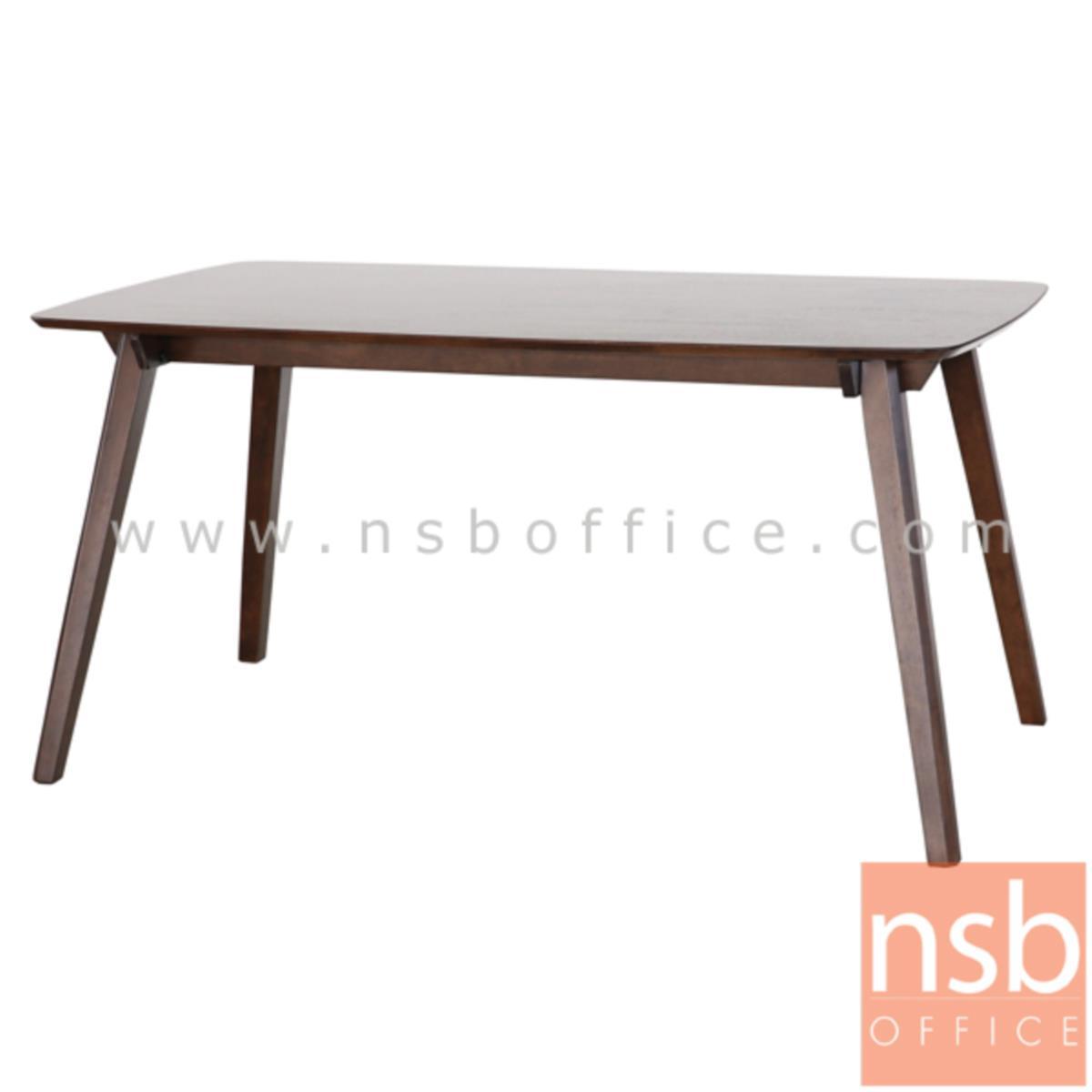 G14A135:โต๊ะรับประทานอาหารหน้าไม้ รุ่น Plant (แพลนต์) ขนาด 147W cm.