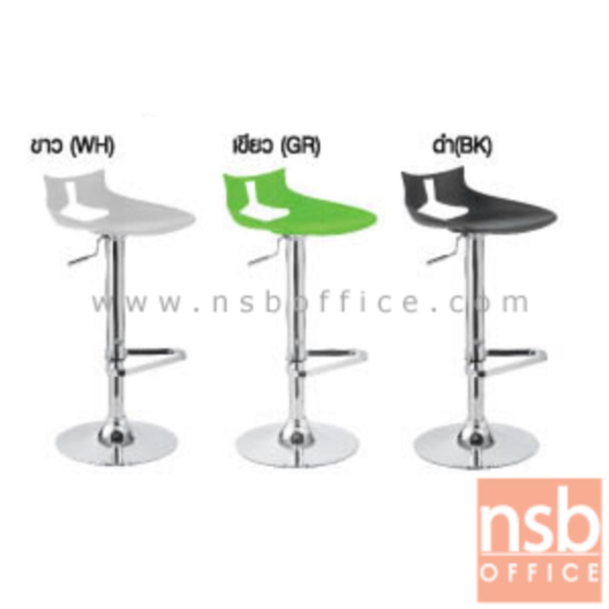 เก้าอี้บาร์สูงพลาสติก(PP) รุ่น Casos (คาซอส) ขนาด 41W cm. โช๊คแก๊ส ขาโครเมี่ยมฐานจานกลม (สต็อกสีขาว 2 ตัว)