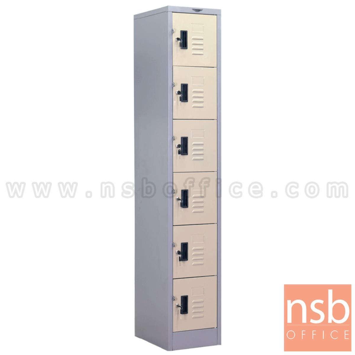 E03A056:ตู้ล็อคเกอร์ 6 ประตู  รุ่น Faley (ฟอลลี่ย์)  มีกุญแจล็อก