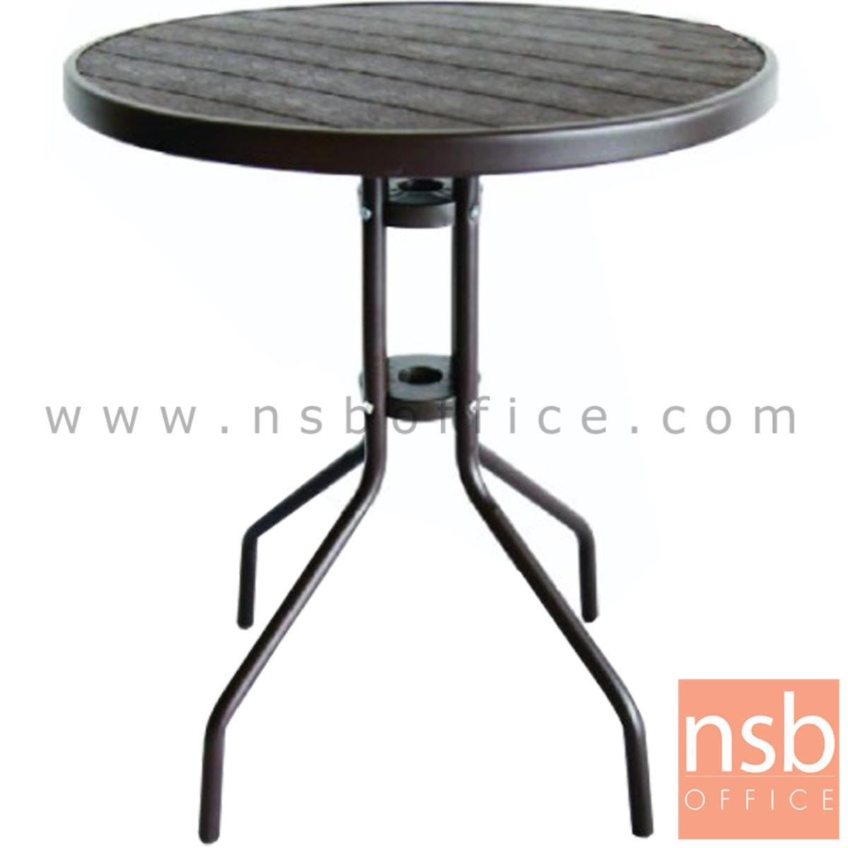 G08A280:โต๊ะสนามพลาสติกกลมขอบเหล็ก รุ่น Imagin ขนาด 60Di*70H cm. ขาเหล็ก
