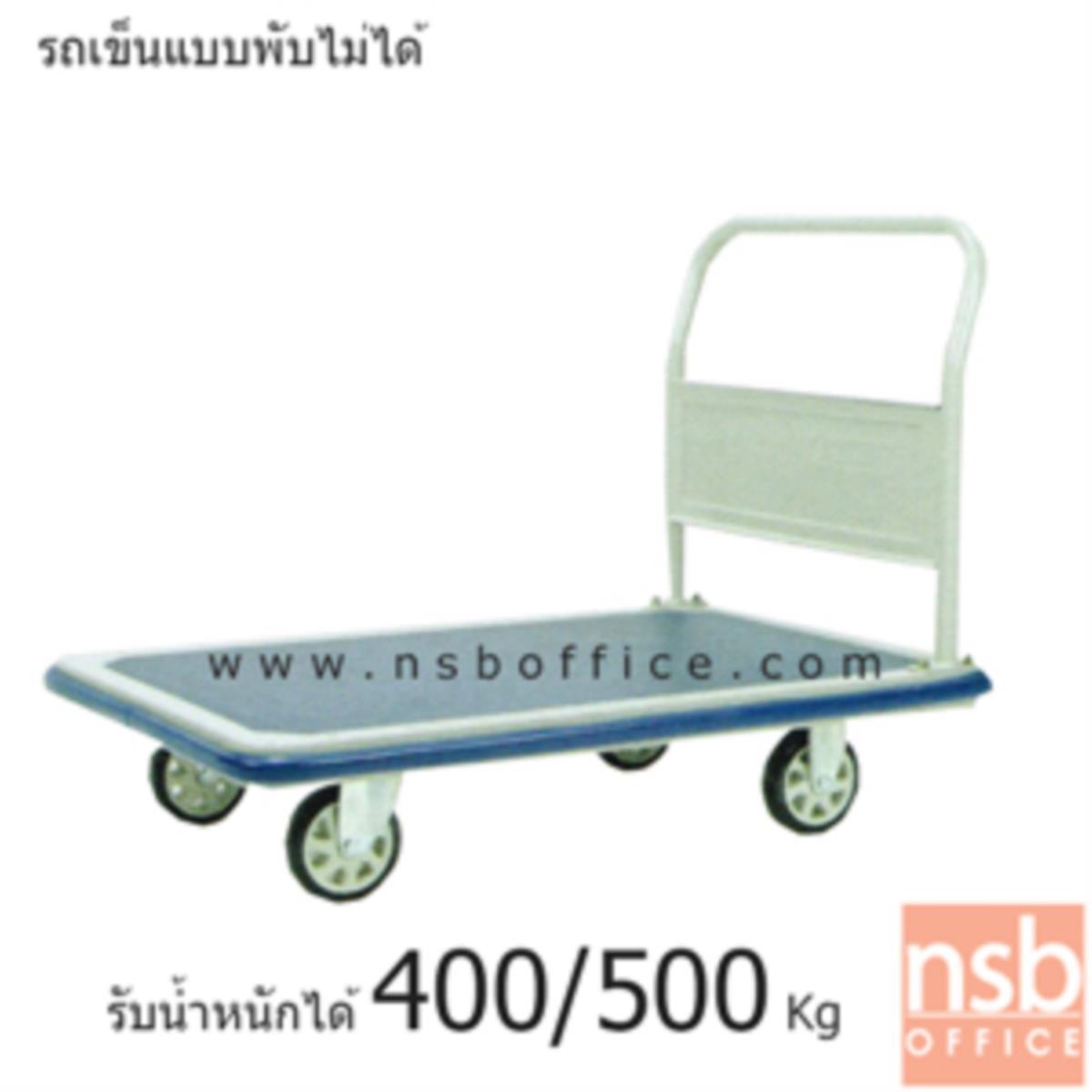 รถเข็นมือจับข้างเดียว  รับน้ำหนักได้ 400-500 Kg