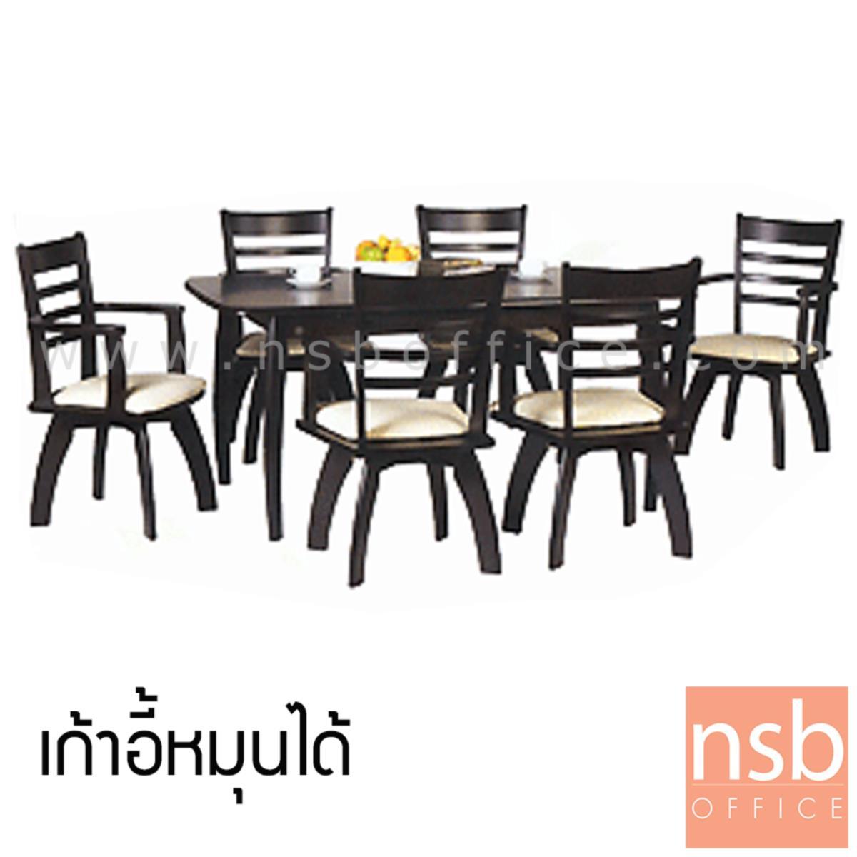 G14A035:ชุดโต๊ะรับประทานอาหารหน้าไม้ยางพารา 6 ที่นั่ง   รุ่น SUNNY-24 ขนาด 165W cm. พร้อมเก้าอี้