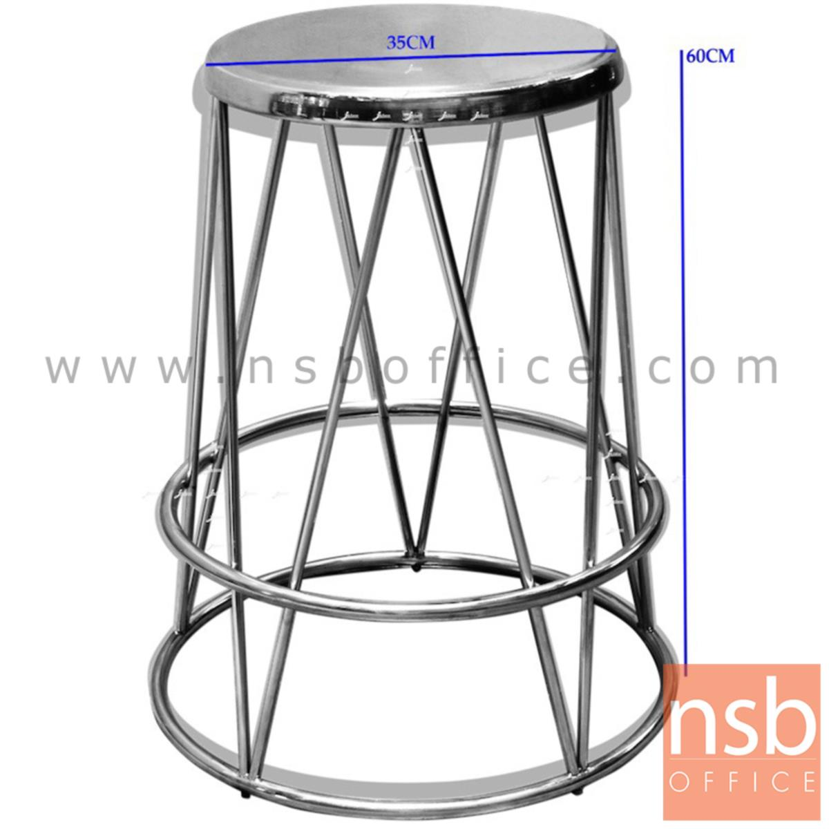 G12A262:เก้าอี้สเตนเลส รุ่น DRAGONFLY (ดรากอนฟลาย) ขนาด 35Di*60H cm.