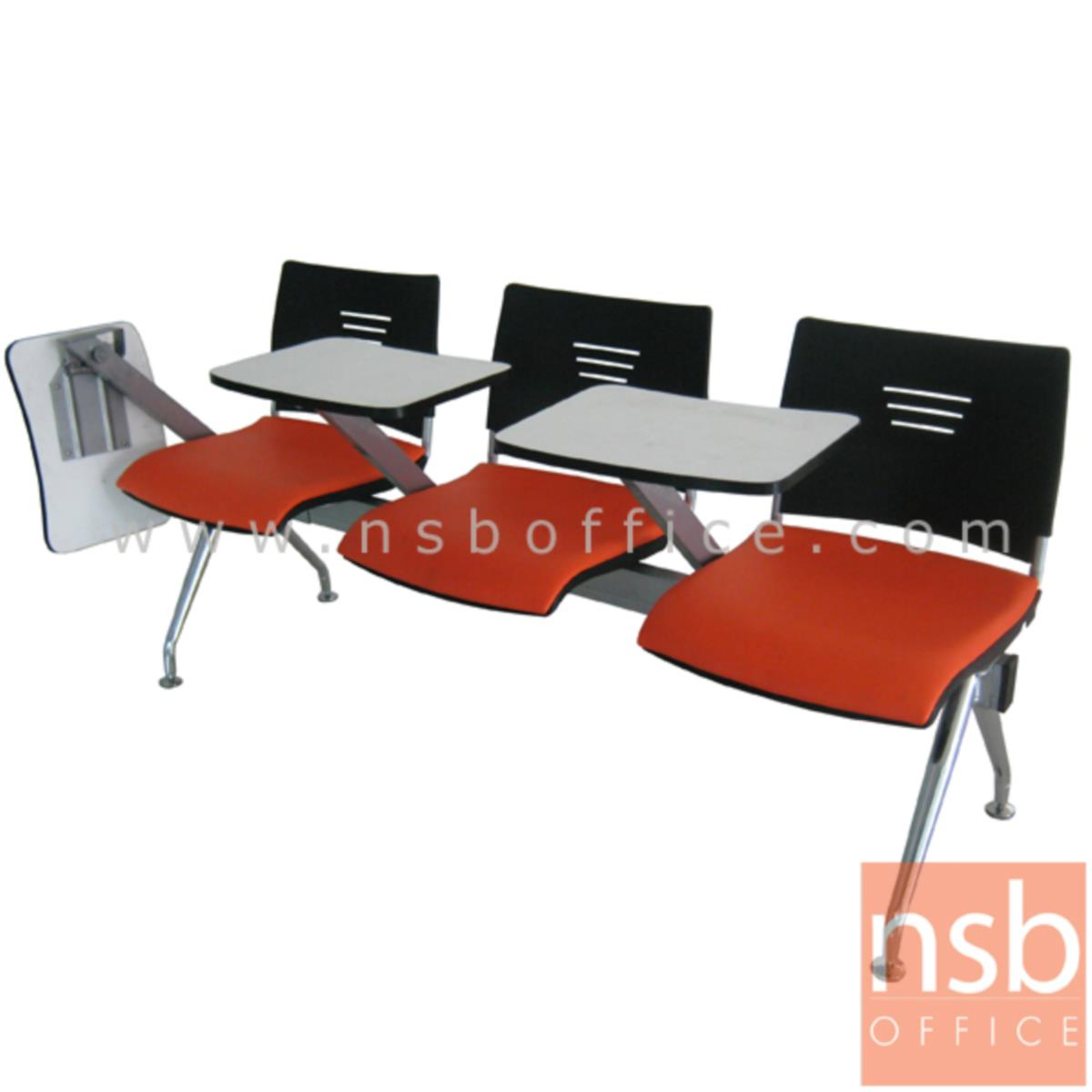 B06A108:เก้าอี้เลคเชอร์แถวเฟรมโพลี่หุ้มเบาะ รุ่น Shaffer (ชาฟเฟอร์) 2 ,3 และ 4 ที่นั่ง ขาเหล็กชุบโครเมี่ยม