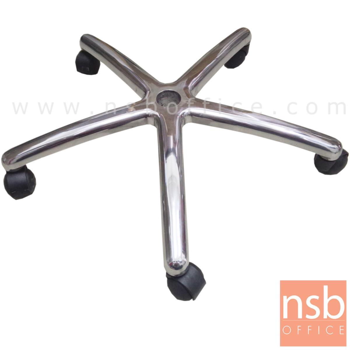 B27A039:ขาเก้าอี้สำนักงานอลูมิเนียม รุ่นปลายกลม ขนาด 24 ,25 นิ้ว