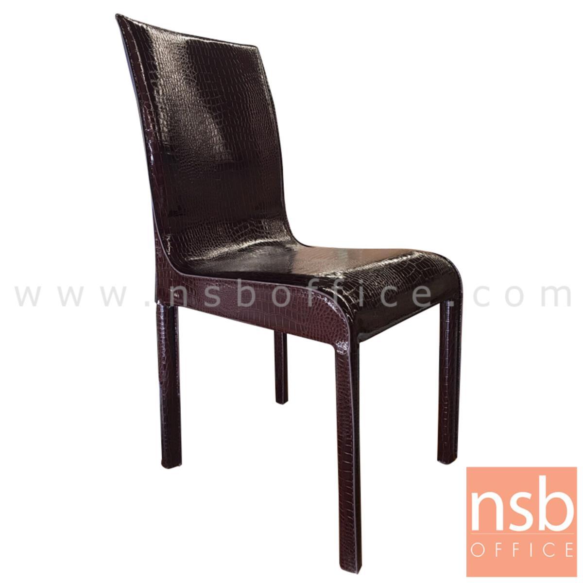 G14A092:เก้าอี้ไม้ที่นั่งหุ้มหนังเทียมเงา รุ่น DS-GEMV-A ขาไม้หุ้มหนังเทียมเงา
