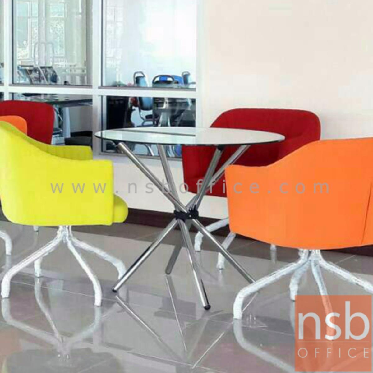เก้าอี้พักผ่อนหุ้มผ้า  รุ่น MM-CD-1S  ขนาด 65W cm. ขาเหล็กโครเมี่ยม 4 แฉก (สินค้ารอผลิต 15 วัน)