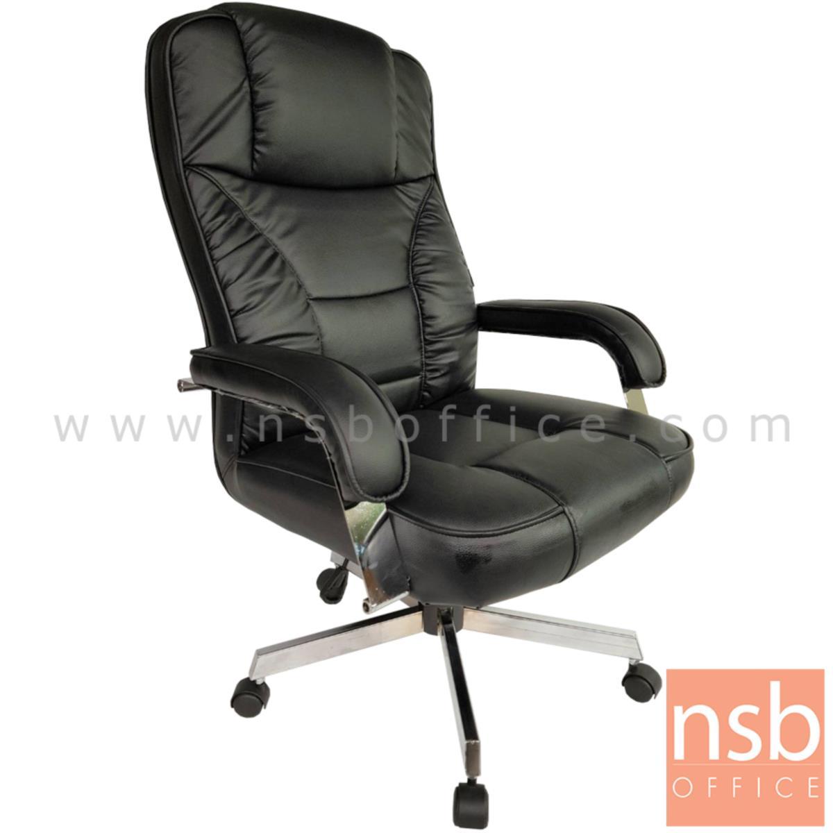 B01A337:เก้าอี้ผู้บริหาร รุ่น Chelveston โช๊คแก๊ส มีก้อนโยก ขาเหล็กชุบโครเมี่ยม