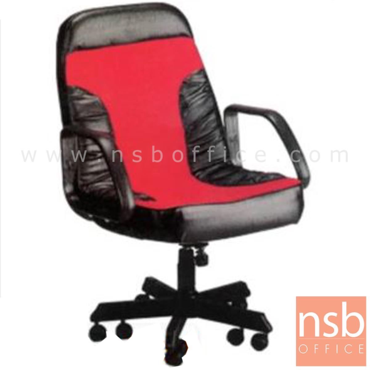 B14A012:เก้าอี้สำนักงาน รุ่น Revenge  ขาเหล็ก 10 ล้อ