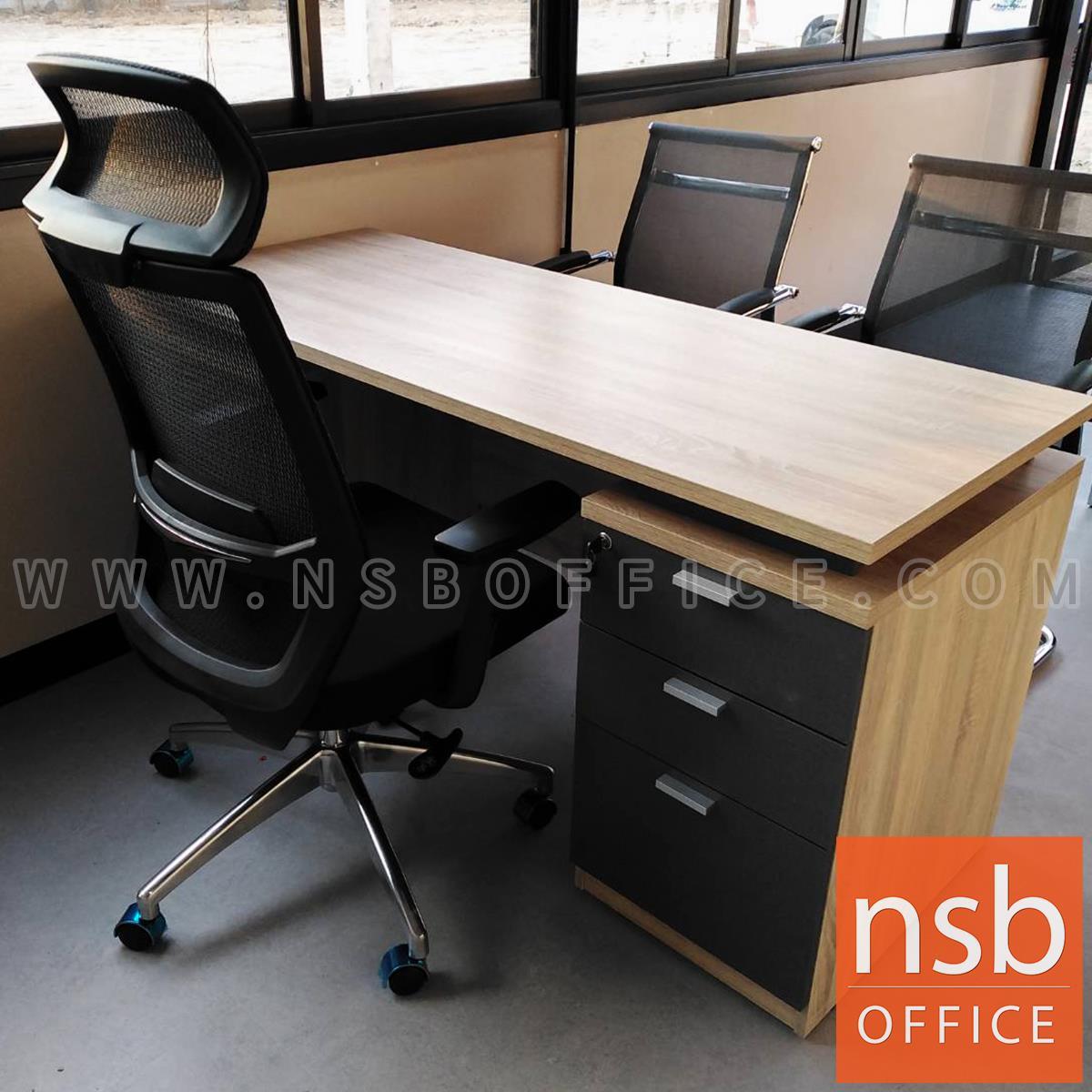โต๊ะทำงาน 3 ลิ้นชัก 1 บานเปิด  รุ่น Dmelio (ดิเมลิโอ) ขนาด 150W cm. พร้อมกุญแจล็อค