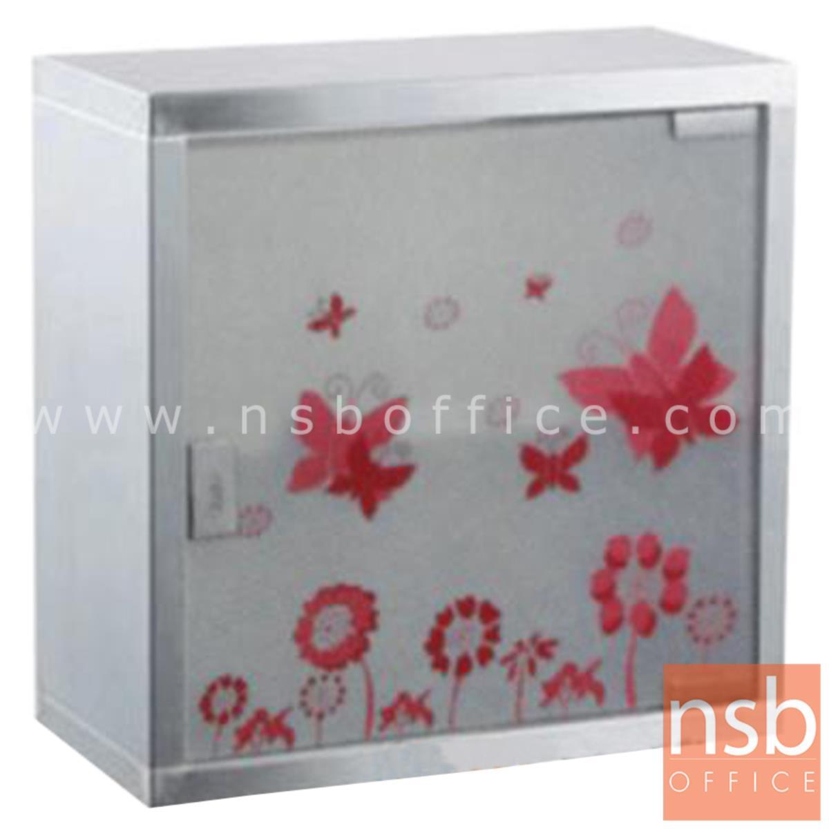 G15A012:ตู้ยาสามัญประจำบ้านหน้าบานกระจก มีลวดลาย รุ่น SAVE-3