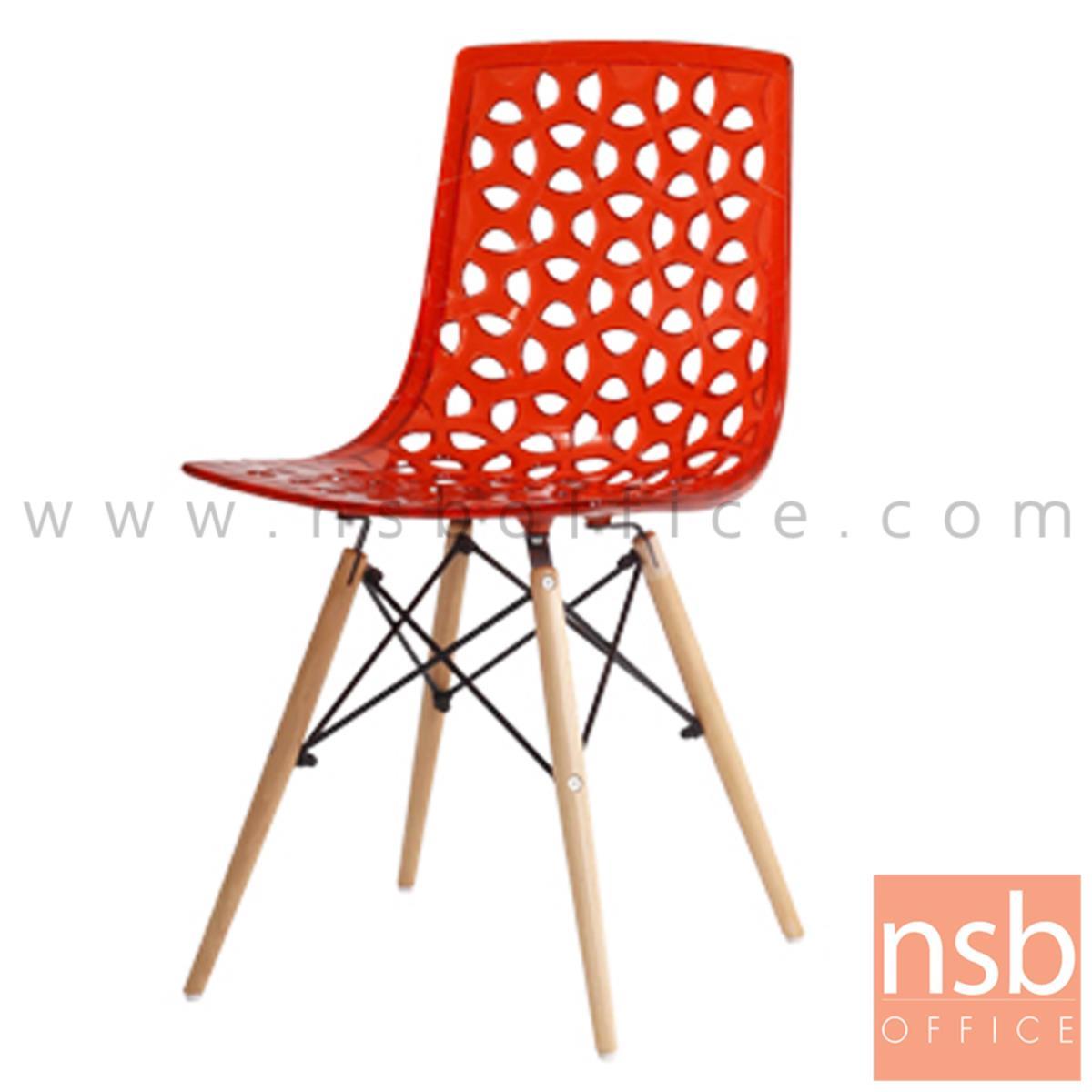 B29A150:เก้าอี้โมเดิร์นพลาสติก(PC) รุ่น Alsea ขนาด 48W cm. โครงเหล็กเส้นพ่นดำ ขาไม้