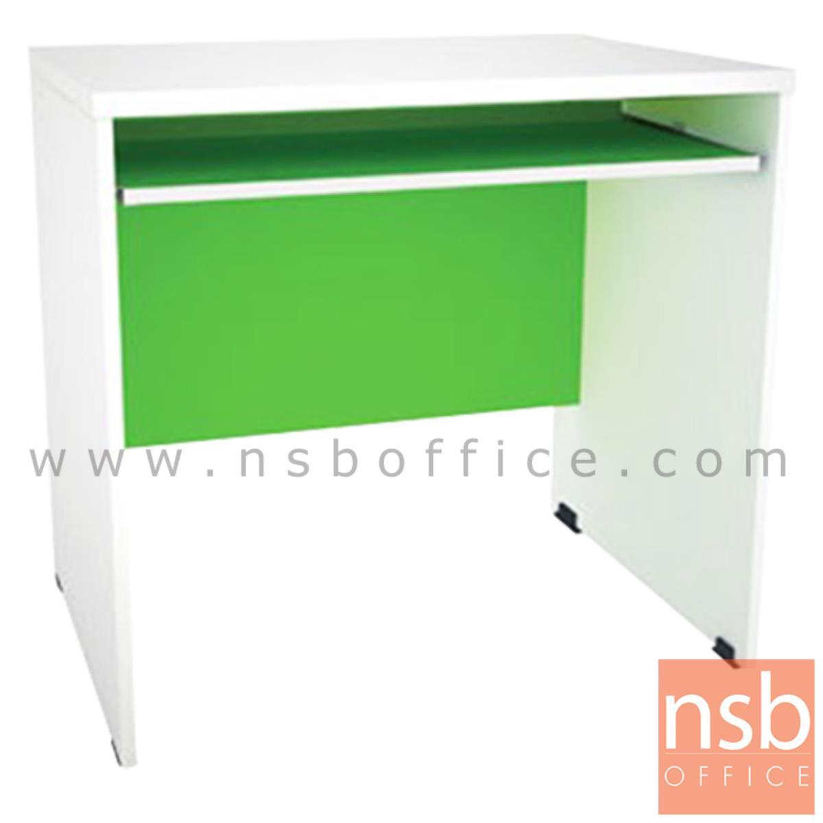 A20A019:โต๊ะคอมพิวเตอร์สีสัน  รุ่น Dunlop (ดันล็อพ) ขนาด 80W cm. พร้อมรางคีย์บอร์ด