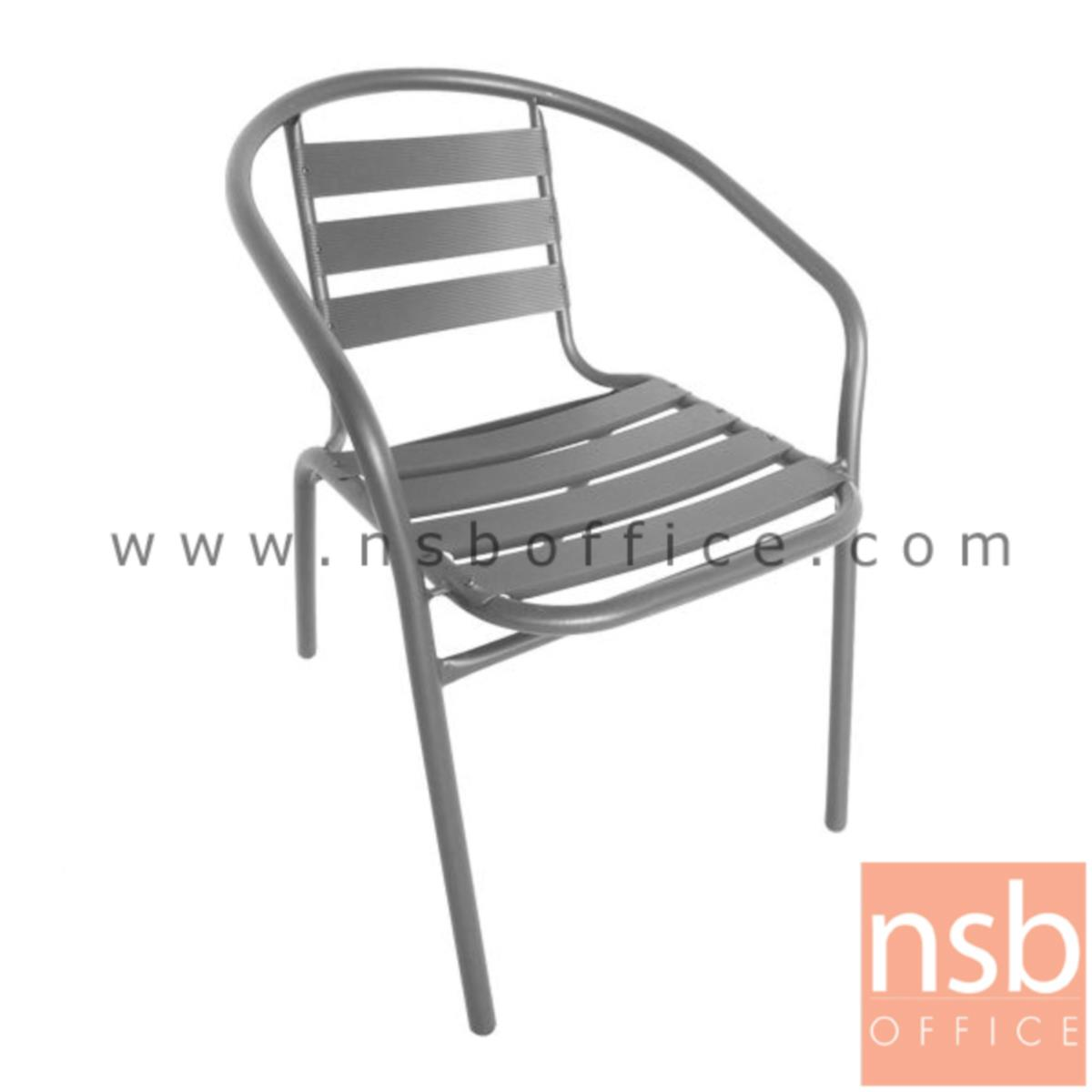 B08A055:เก้าอี้สนามโครงเหล็กพ่นเทา รุ่น Folklore (โฟล์กลอร์)