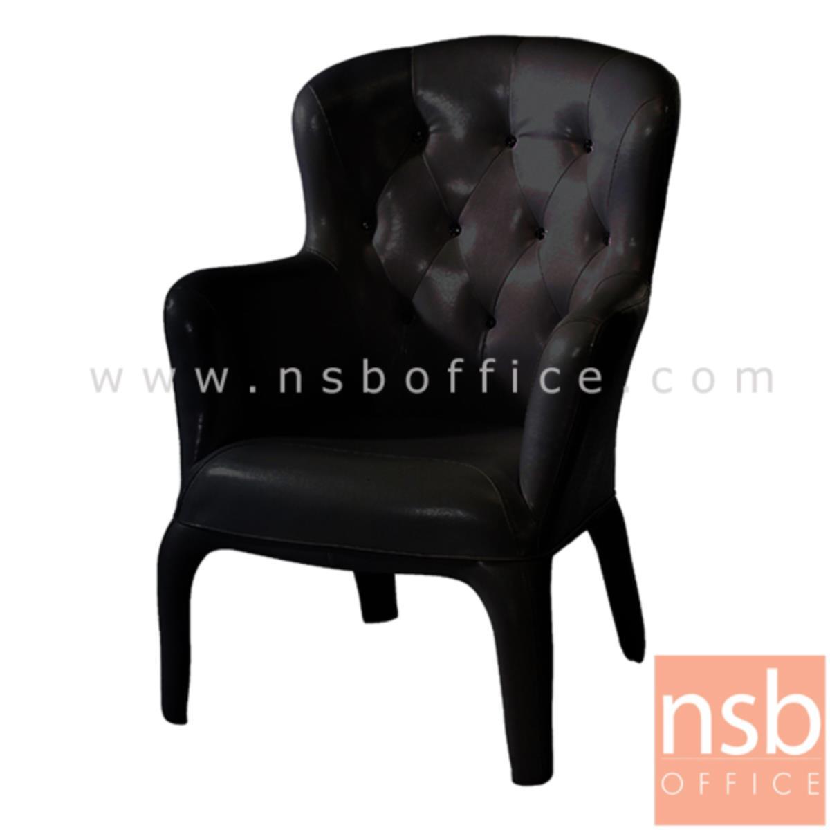 B29A043:เก้าอี้ตัวเดี่ยวหนัง PU  รุ่น PP92054 ขนาด 74W cm.