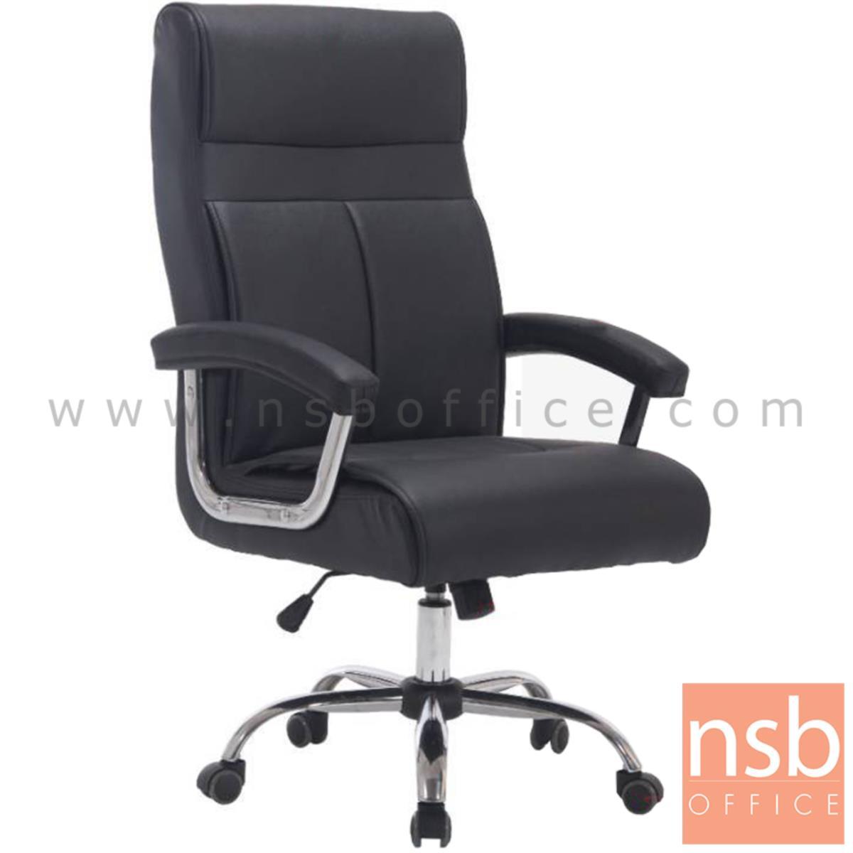 B01A504:เก้าอี้ผู้บริหาร รุ่น WHALE (เวล)  โช๊คแก๊ส มีก้อนโยก ขาเหล็กชุบโครเมี่ยม